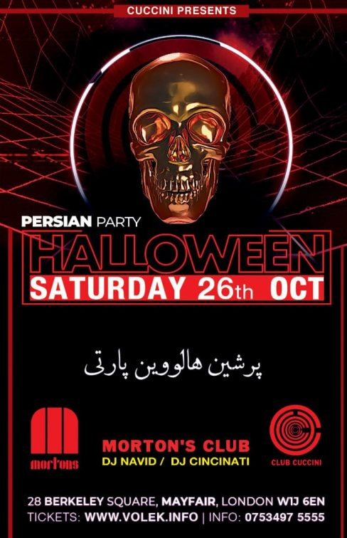 halloween party clubcuccini poster